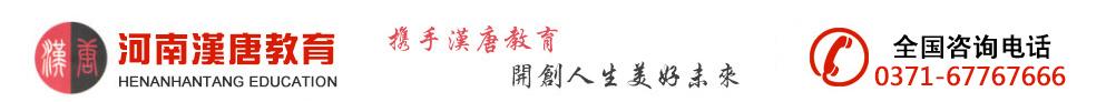 河南万博manbetx手机版苹果下载万博体育APP官方网